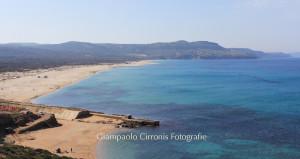 La Giunta regionale ha prorogato la delibera sulla VIA per il sito di raccolta nell'ambito del progetto di risanamento ambientale del Rio San Giorgio ed il sistema marino costiero di Fontanamare.