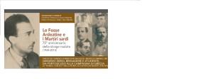 """1944/2014 """"70° Anniversario della strage nazista delle Fosse Ardeatine"""". Domenica Portoscuso ricorda il brigadiere Gerardo Sergi."""