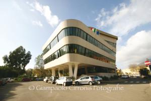 Il nuovo Consiglio comunale di Domusnovas, eletto il 5 giugno 2016, è stato convocato dal sindaco, Massimiliano Ventura, per mercoledì 22 giugno, in 1ª e per venerdì 24 giugno, in 2ª convocazione.
