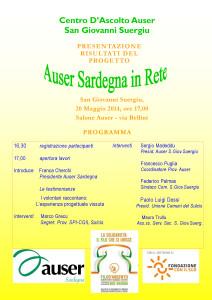 Il 20 maggio a San Giovanni Suergiu presso il salone Auser si terrà il convegno locale del Progetto Auser Sardegna in Rete.