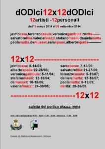 """Rimarrà aperta sino al 18 maggio 2014 la quinta mostra della rassegna """"12×12"""", a cura di  """"De Musset"""" (Alfredo Mussetti)."""