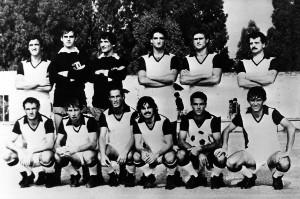 Carbonia 1980-81