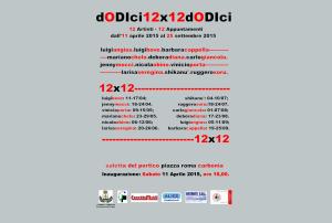 Prende il via l'11 aprile, a Carbonia, la seconda edizione della rassegna d'arte 12×12.