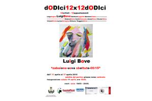 """E' stata inaugurata sabato 11 aprile, a Carbonia, la prima delle 12 mostre della manifestazione artistica """"12×12""""."""
