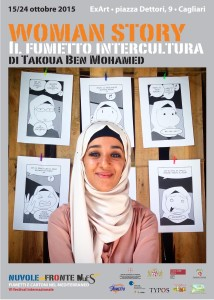 Takoua Ben Mohamed - poster (m)