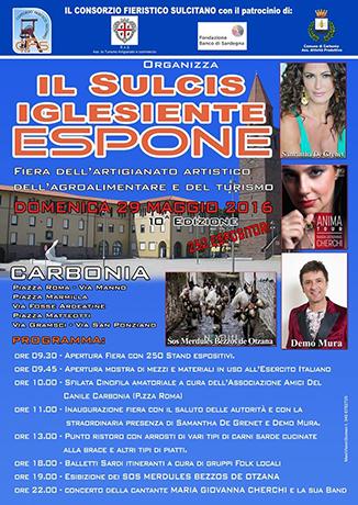 """Il Consorzio Fieristico Sulcitano organizza """"Il Sulcis Iglesiente Espone 2016"""""""