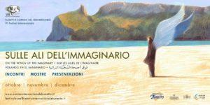 Dal 23 al 25 settembre, a Cagliari, si terrà la settima edizione di Nues, il festival dedicato ai fumetti dell'area mediterranea.