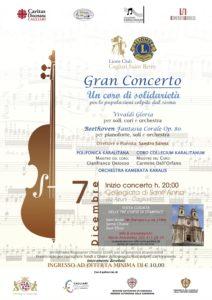 l Lions Club Cagliari Saint Remy hanno organizzato il Gran Concerto – Un coro di solidarietà per le popolazioni colpite dal sisma.