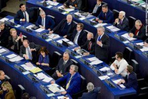 Il Parlamento europeo ha adottato oggi alcune modifiche al proprio regolamento interno per operare in modo più efficiente e trasparente.