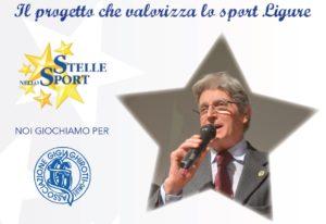 Le stelle dello sport e i campioni di Bruciabaracche in campo all'Acquario di Genova per sostenere la Gigi Ghirotti Onlus.
