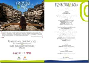 Mercoledì 12 aprile, a Santa Caterina di Pittinuri, si terrà l'assemblea regionale di Generazioni Legacoop.