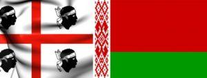 Mercoledì 28 giugno sono arrivati a Cagliari altri 50 bambini bielorussi ospiti delle famiglie sarde.