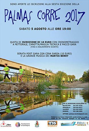 Sono aperte le iscrizioni alla 6ª edizione della Palmas corre 2017, in programma sabato 5 agosto alle 19.00.