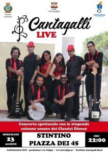 """In piazza dei 45, a Stintino, mercoledì 23 agosto, il concerto """"Cartoonia super show"""", con la band """"I Cantagalli""""."""