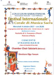 """Il 4 ottobre grande concerto del coro """"Salutaris"""" di Minsk per l'anno della cultura bielorussa in Sardegna."""