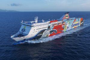 La scorsa notte, sulla nave Sharden della Tirrenia, in navigazione da Genova a Porto Torres, si è sviluppato un principio di incendio in un autocarro. Nessun danno ai passeggeri e agli altri veicoli.