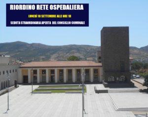 Alle 18.00 seduta del Consiglio comunale di Carbonia aperta sul tema del riordino della rete ospedaliera.
