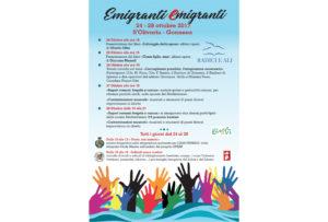 """Si terranno a Gonnesa, dal 24 al 28 ottobre, nella splendida cornice de """"S'Olivariu"""", cinque giorni di incontri sul tema """"Emigranti e migranti""""."""