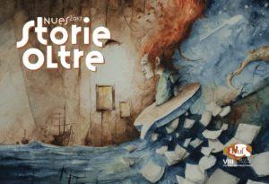 Venerdì 20 ottobre, a Cagliari, verrà presentata l'8ª edizione di Nues, il festival dei fumetti e dei cartoni nel Mediterraneo.