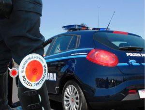 Polizia penitenziaria: concorso per 197 agenti (uomini e donne).