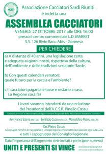 Calendario Venatorio 2020 2020 Sardegna.Entro Il 31 Maggio 2019 Le Province Dovranno Inviare All