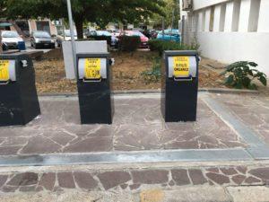 Al via, a Carbonia, il servizio di raccolta dei rifiuti nelle isole ecologiche interrate di piazza Matteotti e Piazza Rinascita.