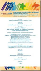 Domani 10 novembre, a partire dalle ore 9.30, al THoteldi Cagliari si svolgerà l'assemblea regionale congressuale selle Coop sociali della Legacoop.