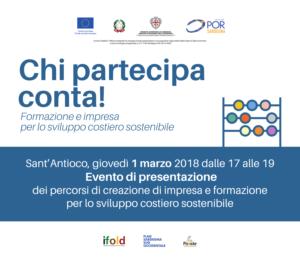 Giovedì 1 marzo verranno presentati a Sant'Antioco i percorsi di creazione di impresa e formazione per lo sviluppo costiero sostenibile.