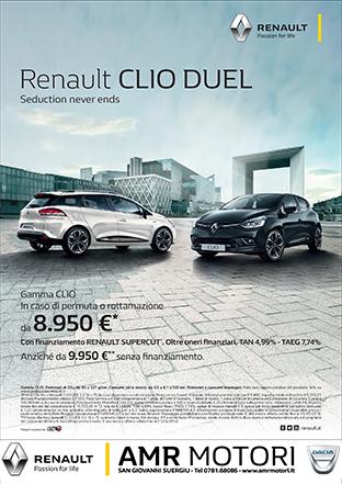 AMR Motori – Concessionaria Renault e Dacia. Auto nuove ed usate plurimarche. Autonoleggio car rental.