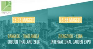 La startup sarda Veranu è stata selezionata per il Subcon di Bangkok e sarà in esposizione  presso il parco delle eccellenze italiane durante l'expo Garden di Zhengzhou.