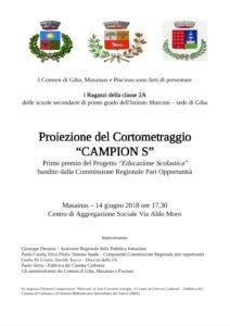 """Giovedì 14 giugno, a Masainas, verrà presentato il cortometraggio """"CAMPION S"""", realizzato dai ragazzi della 2ª A dell'Istituto Marconi di Giba."""