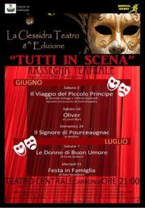 """Domani, sabato 7 luglio, alle ore 21.00, il Teatro Centrale di piazza Roma ospiterà la rappresentazione teatrale """"Le donne di buon umore""""."""
