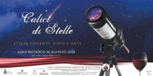 """A Sant'Antioco, venerdì 10 agosto, si rinnova l'appuntamento con """"Calici di stelle"""", stelle cadenti, vino ed arte."""