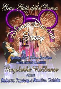 """Domani, venerdì 24 agosto, dalle ore 21.30, all'Anfiteatro di Piazza Marmilla si svolgerà la """"Disney Dancing Story"""", il """"Gran Galà della Danza""""."""