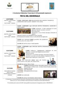 """Dal 28 settembre sono in corso le celebrazioni della festa del decennale dell'associazione folkloristica """"Santa Maria"""" di Flumentepido."""