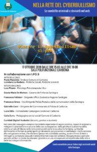 """Mercoledì 17 ottobre la sala polifunzionale del comune di Carbonia ospiterà un incontro sul tema: """"Vincere il cyberbullismo si può""""."""