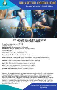 Si parlerà di cyberbullismo, mercoledì pomeriggio, dalle 15.00, in un incontro organizzato dall'Amministrazione comunale di Carbonia nella sala polifunzionale di piazza Roma, in collaborazione con IFOS.