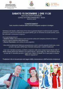 """Il 15 e 16 dicembre a Bosa, Selegas e Guasila """"CONOSCIAMOCI"""": canti e musica popolare con gli artisti della Bielorussia e incontro con Nonno Gelo (il Babbo Natale Slavo) e sua nipote Nevina."""