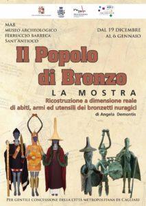 """Per la prima volta nel Sulcis, approda al MAB la mostra """"Il Popolo di bronzo"""": uno sguardo sulla civiltà nuragica."""