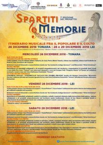 """Mercoledì 26 dicembre 2018 prenderanno il via, a Tonara, le iniziative del progetto """"Spartiti e Memorie""""."""