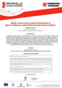 Accordo tra comune di Carbonia e Sardegna Ricerche nell'ambito del progetto Sportello Appalti Imprese.
