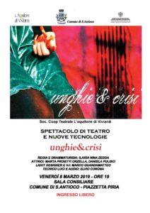 """Il comune di Sant'Antioco festeggia l'8 marzocon lo spettacolo teatrale """"Unghie e crisi""""."""