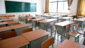 Personale ATA: bando della regione Sardegna per le supplenze nelle scuole (amministrativi, bidelli, tecnici, cuochi… tutti i bandi per l'anno scolastico 2019/2020).