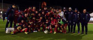 I risultati della quarta giornata della 71ª Viareggio Cup. Domani il Cagliari deve vincere con il Braga per passare il 1° turno.