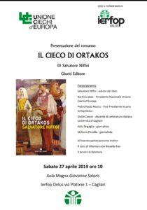 """""""Il cieco di Ortakos"""", il nuovo libro diSalvatore Niffoi, edito dalla Giunti Editore, verràpresentatosabato 27 aprile, a Cagliari."""