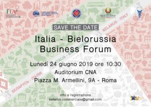 Lunedì 24/06/19 a Roma, si terrà il Business Forum Italia-Bielorussia, un'occasione anche per le imprese della Sardegna.