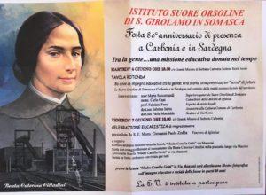 Martedì 4 e venerdì 7 giugno, a Carbonia, le celebrazioni per l'80° anniversario della presenza a Carbonia e in Sardegna dell'Istituto Suore Orsoline di San Girolamo di Somasca.