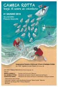 Venerdì 21 giugno, a Villacidro, una ceramica artistica in piazza per ricordare i vent'anni di Sardegna Solidale.