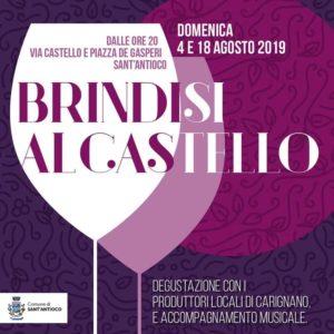 Serata all'insegna del vino Carignano e della musica, nel cuore del centro storico di Sant'Antioco, Piazza de Gasperi e Via Castello.