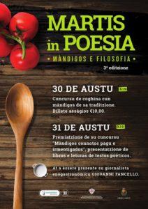 """C'è tempo fino al 22 agosto per partecipare al concorso """"Martis in poesia"""", bandito dall'Istituto Camillo Bellieni."""